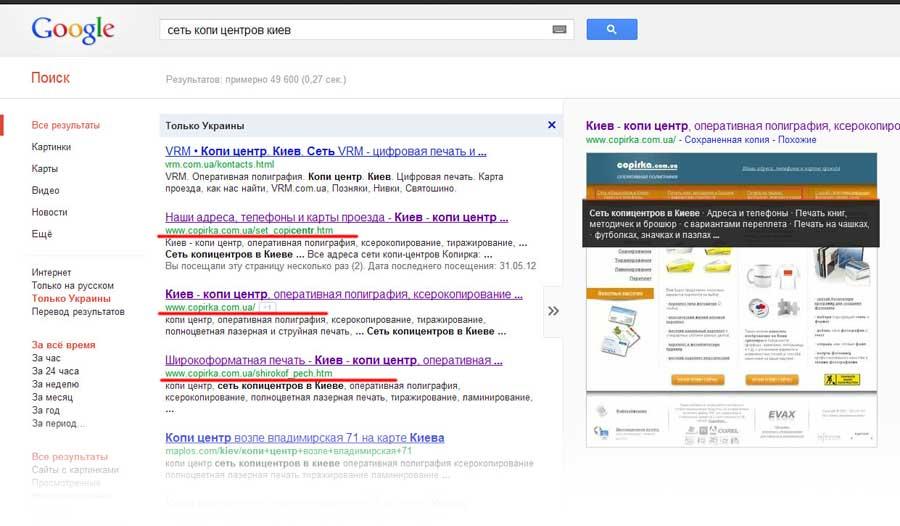Поисковая оптимизация web сайтов продвижение p=49 заказать оптимизацию раскрутка сайта продвижение posting