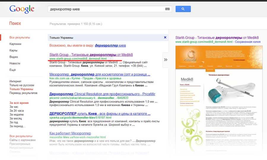 Контекстная оптимизация сайта интернет маркетинг профессиональное продвижение сайта new thread